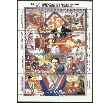 Znaczek Madagaskar 1996 Mi ark 1821-1832 Czyste **
