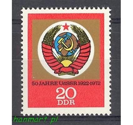 Znaczek NRD / DDR 1972 Mi 1813 Czyste **