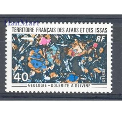 Znaczek Francuskie Terytorium Afarów i Issów 1971 Mi 50 Czyste **