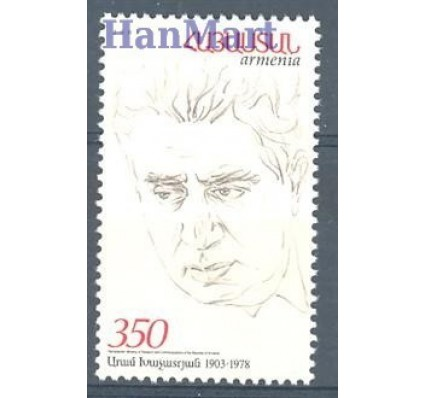 Znaczek Armenia 2003 Mi 479 Czyste **