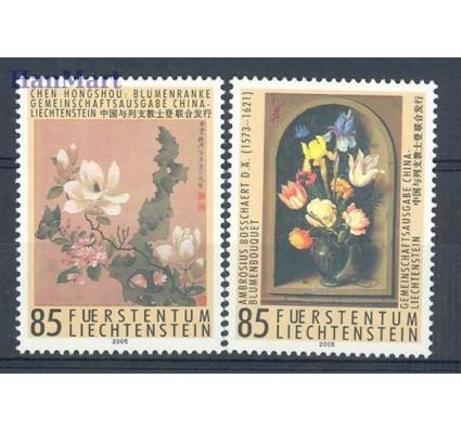 Znaczek Liechtenstein 2005 Mi 1375-1376 Czyste **