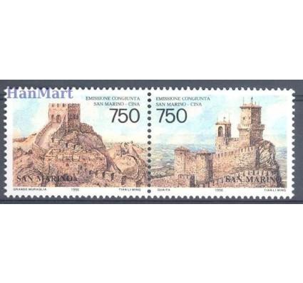 Znaczek San Marino 1996 Mi 1652-1653 Czyste **