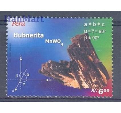Znaczek Peru 2006 Mi 2084 Czyste **