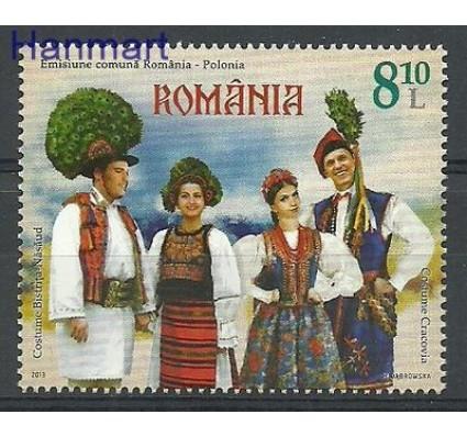 Znaczek Rumunia 2013 Mi 6744 Czyste **