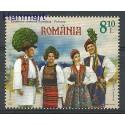 Rumunia 2013 Mi 6744 Czyste **