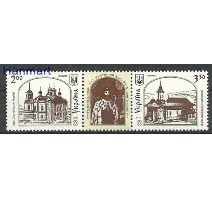 Znaczek Ukraina 2013 Mi 1382-1383 Czyste **