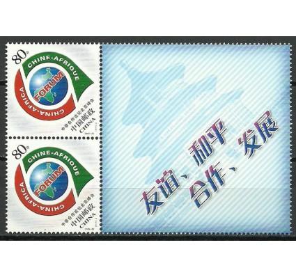 Znaczek Chiny 2006 Mi 3806 Czyste **