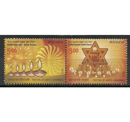 Znaczek Indie 2012 Mi 2678-2679 Czyste **