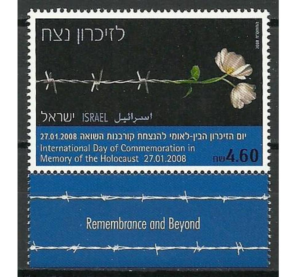 Izrael 2008 Mi 1966 Czyste **