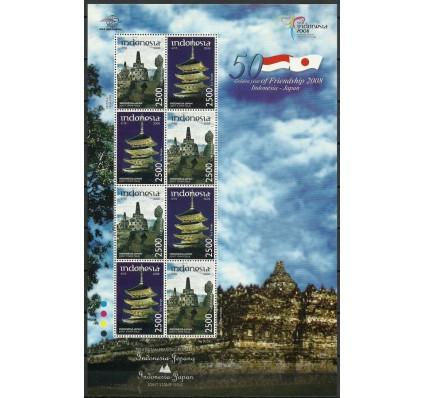 Znaczek Indonezja 2008 Mi ark 2609-2610II Czyste **