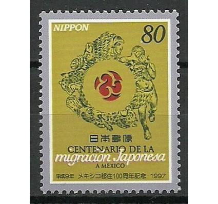 Znaczek Japonia 1997 Mi 2453 Czyste **