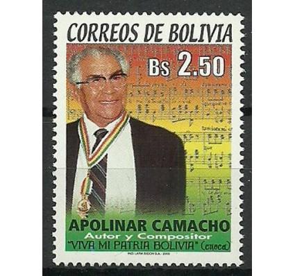 Znaczek Boliwia 2003 Mi 1558 Czyste **