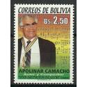 Boliwia 2003 Mi 1558 Czyste **