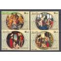 Burundi 1981 Mi 1566-1569 Czyste **