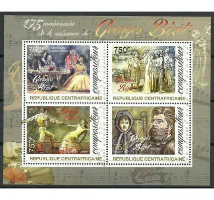 Znaczek Republika Środkowoafrykańska 2013 Mi ark 3992-3995 Czyste **