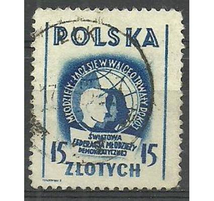 Znaczek Polska 1948 Mi 501 Fi 466 Stemplowane