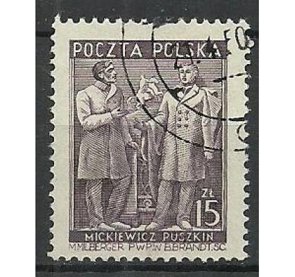 Znaczek Polska 1949 Mi 543 Fi 508 Stemplowane