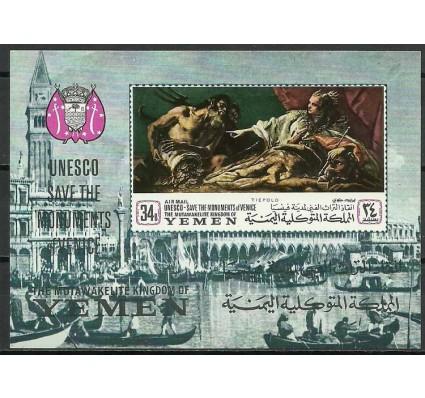 Znaczek Jemen Królestwo 1968 Mi bl 82B Czyste **