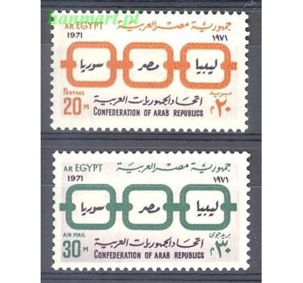 Egipt 1971 Mi 1046-1047 Czyste **