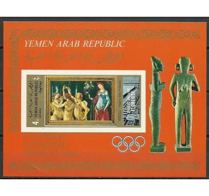 Znaczek Jemen Północny 1969 Mi bl 95B Czyste **