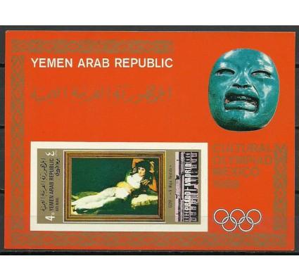 Znaczek Jemen Północny 1969 Mi bl 96B Czyste **