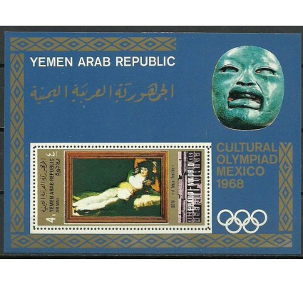 Znaczek Jemen Północny 1969 Mi bl 97A Czyste **