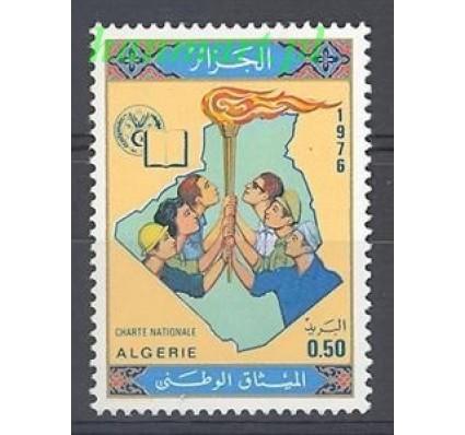 Algieria 1976 Mi 684 Czyste **