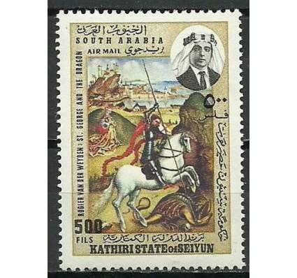Znaczek Kathiri State of Seiyun 1968 Mi 224A Czyste **