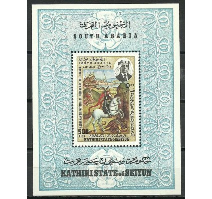 Znaczek Kathiri State of Seiyun 1968 Mi bl 224b Czyste **