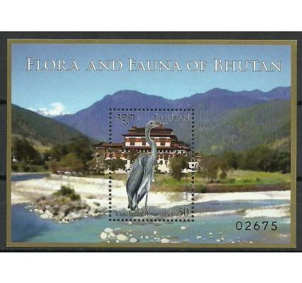 Znaczek Bhutan 2014 Mi bl 521 Czyste **