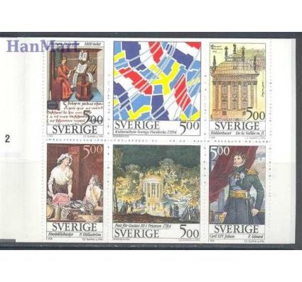 Znaczek Szwecja 1994 Mi mh 191 Czyste **