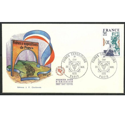 Znaczek Francja 1971 Mi 2000 FDC