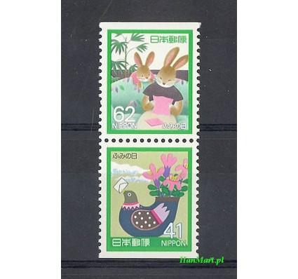Japonia 1989 Mi 1865d-1866d Czyste **