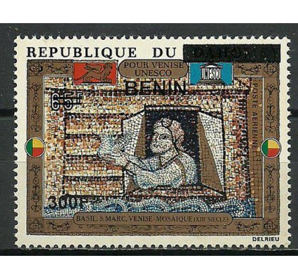 Znaczek Benin 2008 Mi 1548 Czyste **