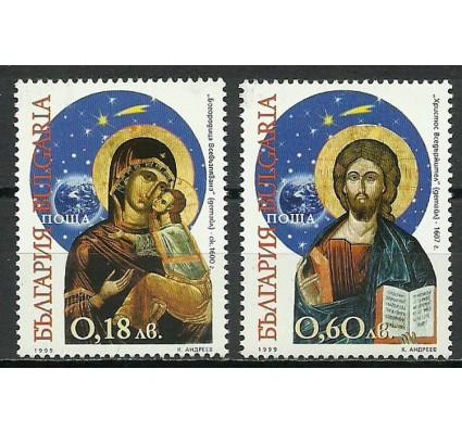 Znaczek Bułgaria 1999 Mi 4441-4442 Czyste **