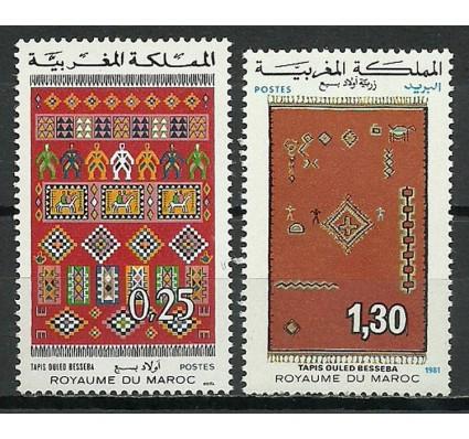 Znaczek Maroko 1982 Mi 994-995 Czyste **