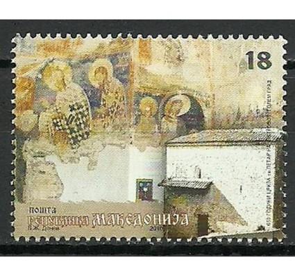 Znaczek Macedonia 2010 Mi 539 Czyste **