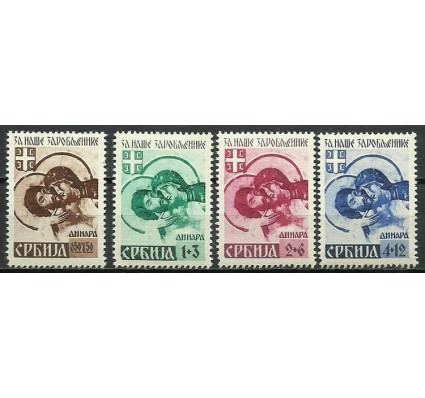 Znaczek Niemcy 1942 Mi (Serbia)62-65A Czyste **