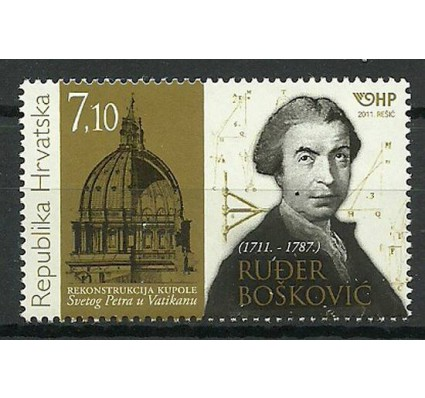 Znaczek Chorwacja 2011 Mi 1005 Czyste **