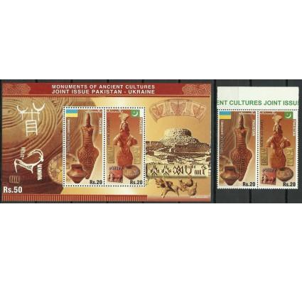 Znaczek Pakistan 2014 Mi 1481-1482+bl 22 Czyste **