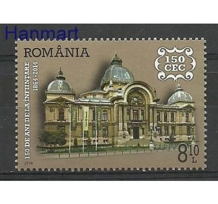 Znaczek Rumunia 2014 Mi 6902 Czyste **