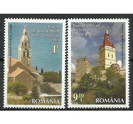 Znaczek Rumunia 2014 Mi 6896-6897 Czyste **