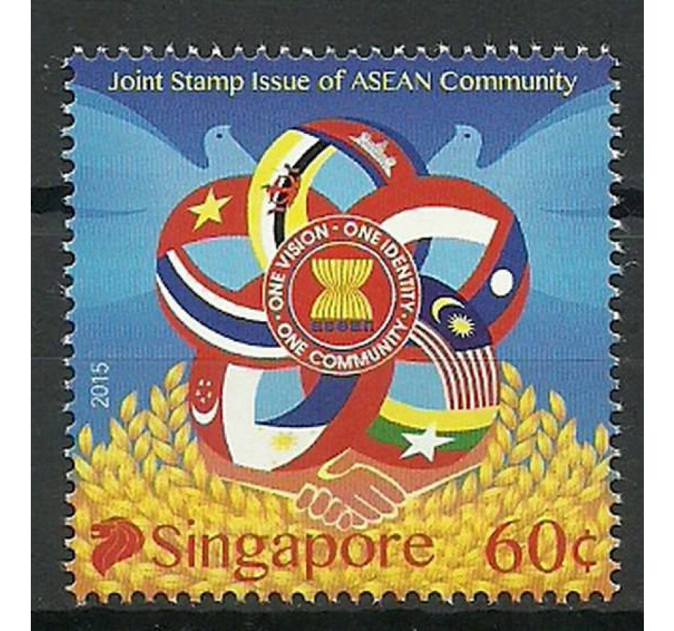 Singapur 2015 Mi 2345 Czyste **