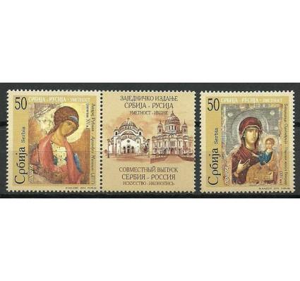 Znaczek Serbia 2010 Mi 358-359 Czyste **