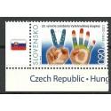 Słowacja 2011 Mi zf 654 Czyste **