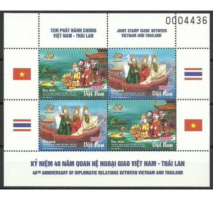 Znaczek Wietnam 2016 Mi ark (01) Czyste **