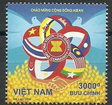 Znaczek Wietnam 2015 Mi 3693 Czyste **