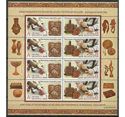 Znaczek Białoruś 2016 Mi ark 1145-1146 Czyste **