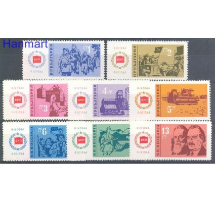 Znaczek Bułgaria 1964 Mi 1478-1485 Czyste **