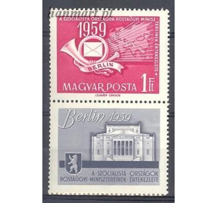 Znaczek Węgry 1959 Mi zf 1592 Czyste **